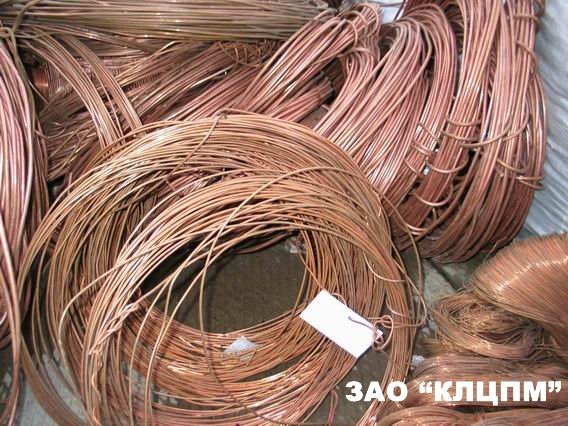Цена меди на рынке в Черноголовка прием металлолома москва цены в Ладыгино